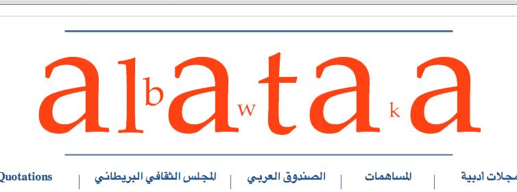 Lesban Traslat In To Arabic
