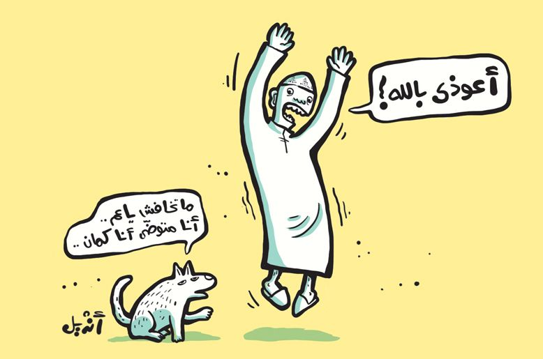 Cartoon: Believer dog