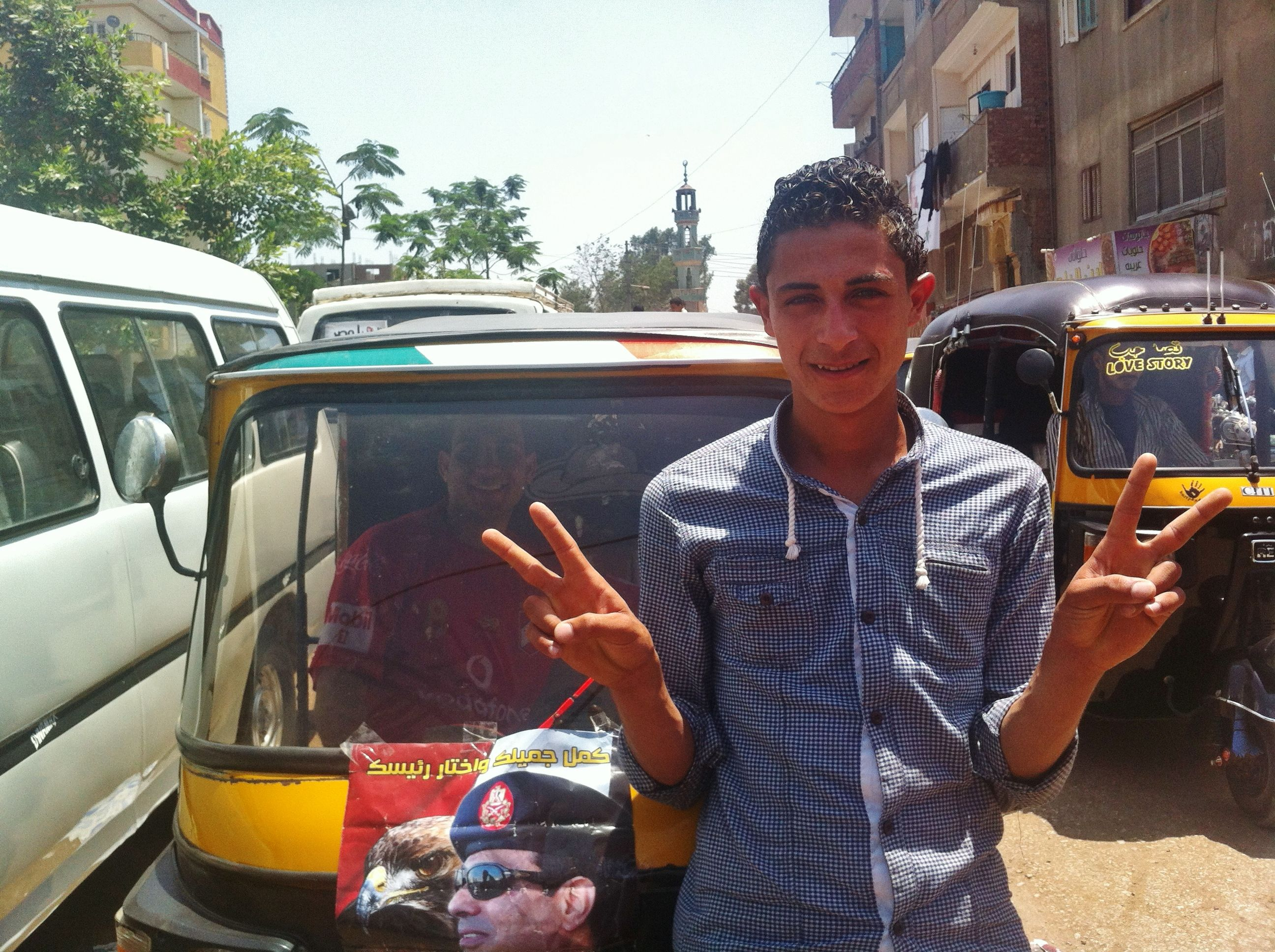 Sharqiya residents during presidential elections. May 26, 2014