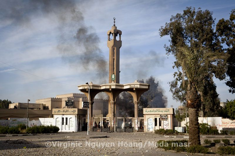 Clashes at Al Azhar Uni
