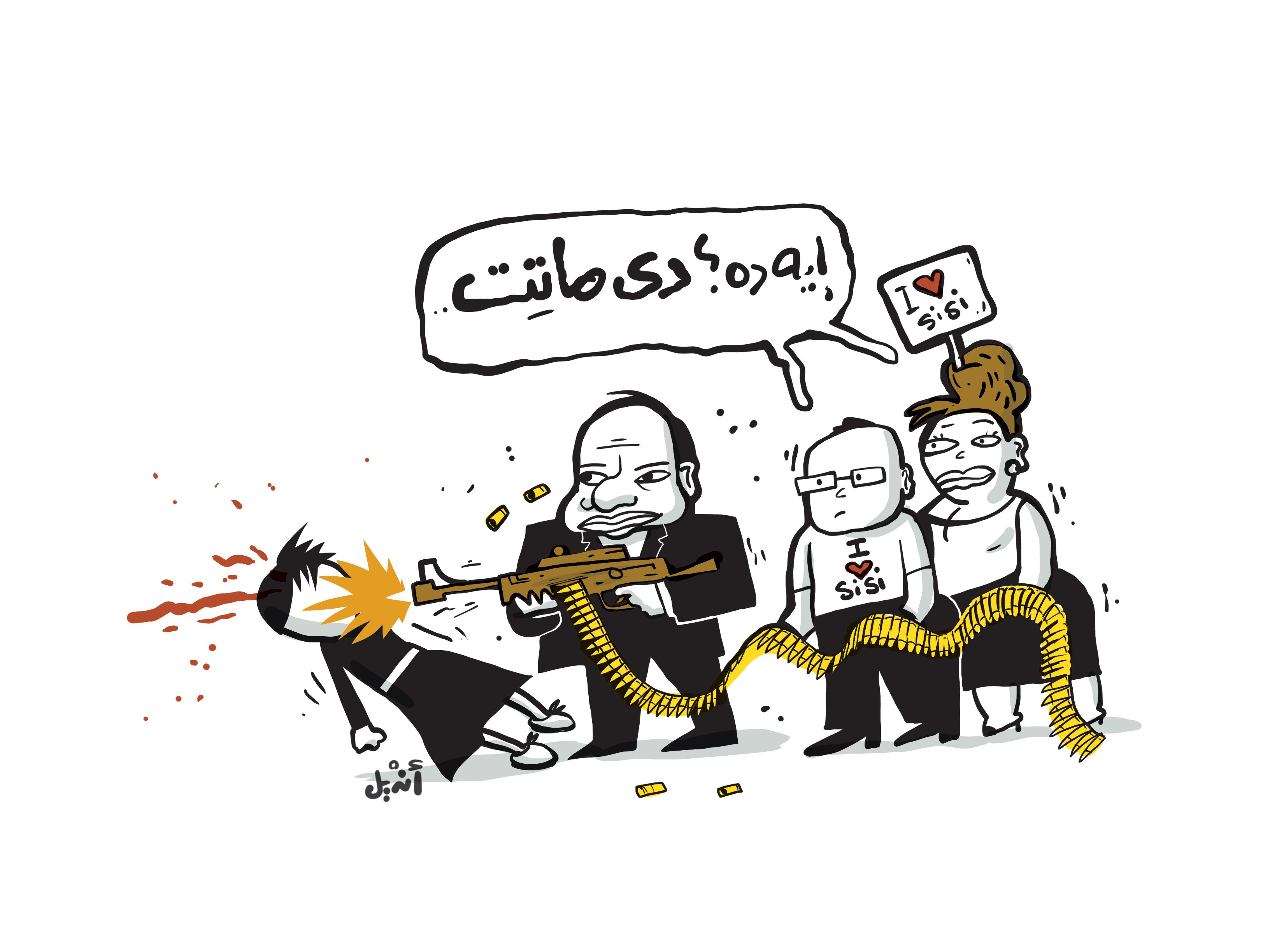 Cartoon: The woman died