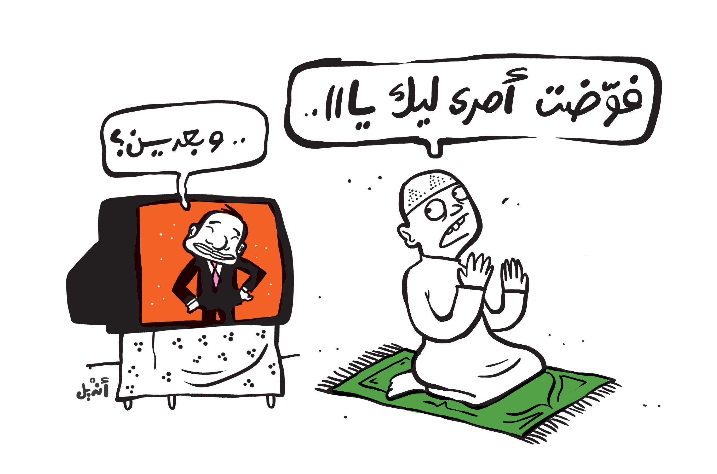 Cartoon: Who do you mandate?