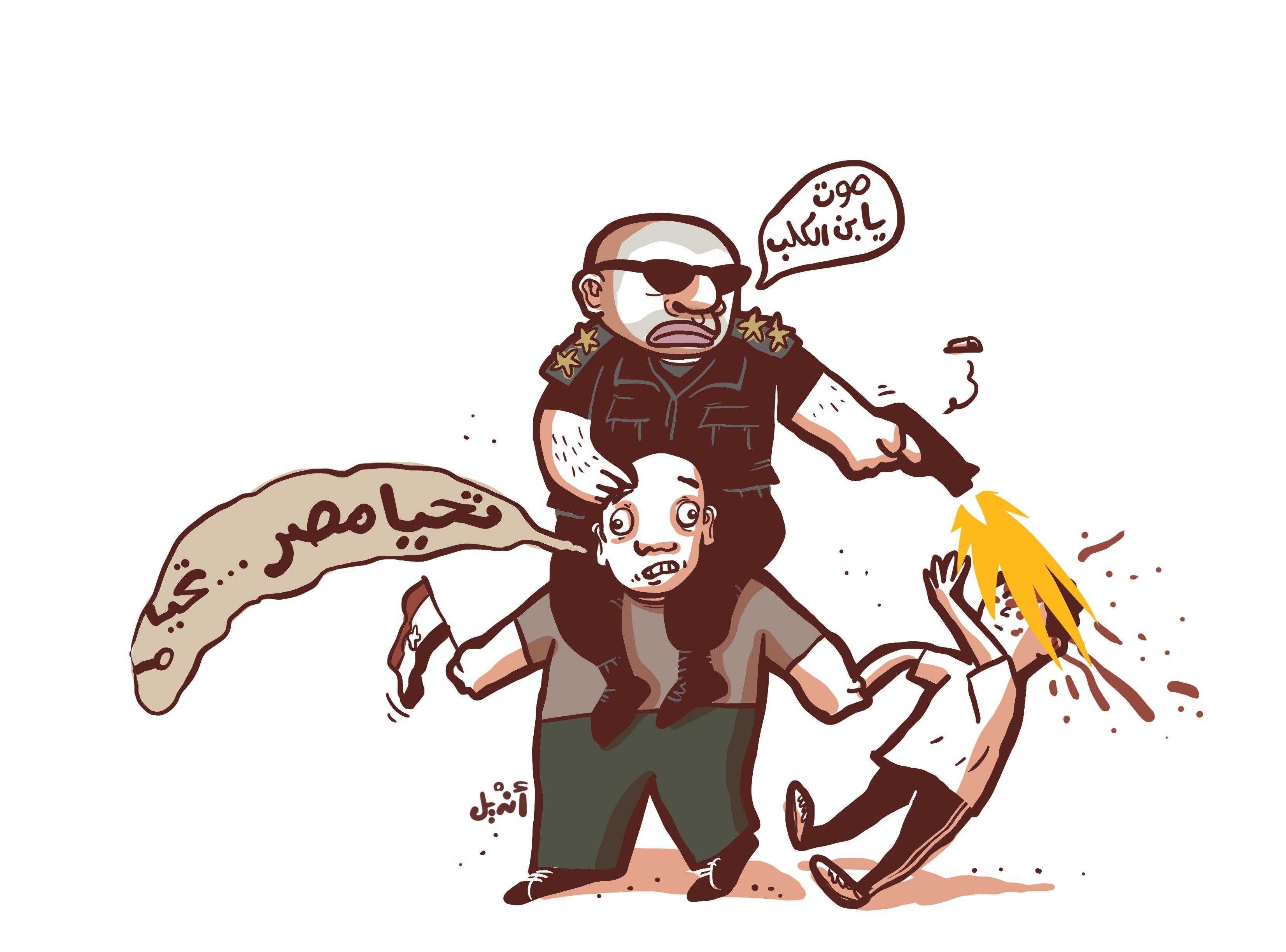 Cartoon die son of a bitch