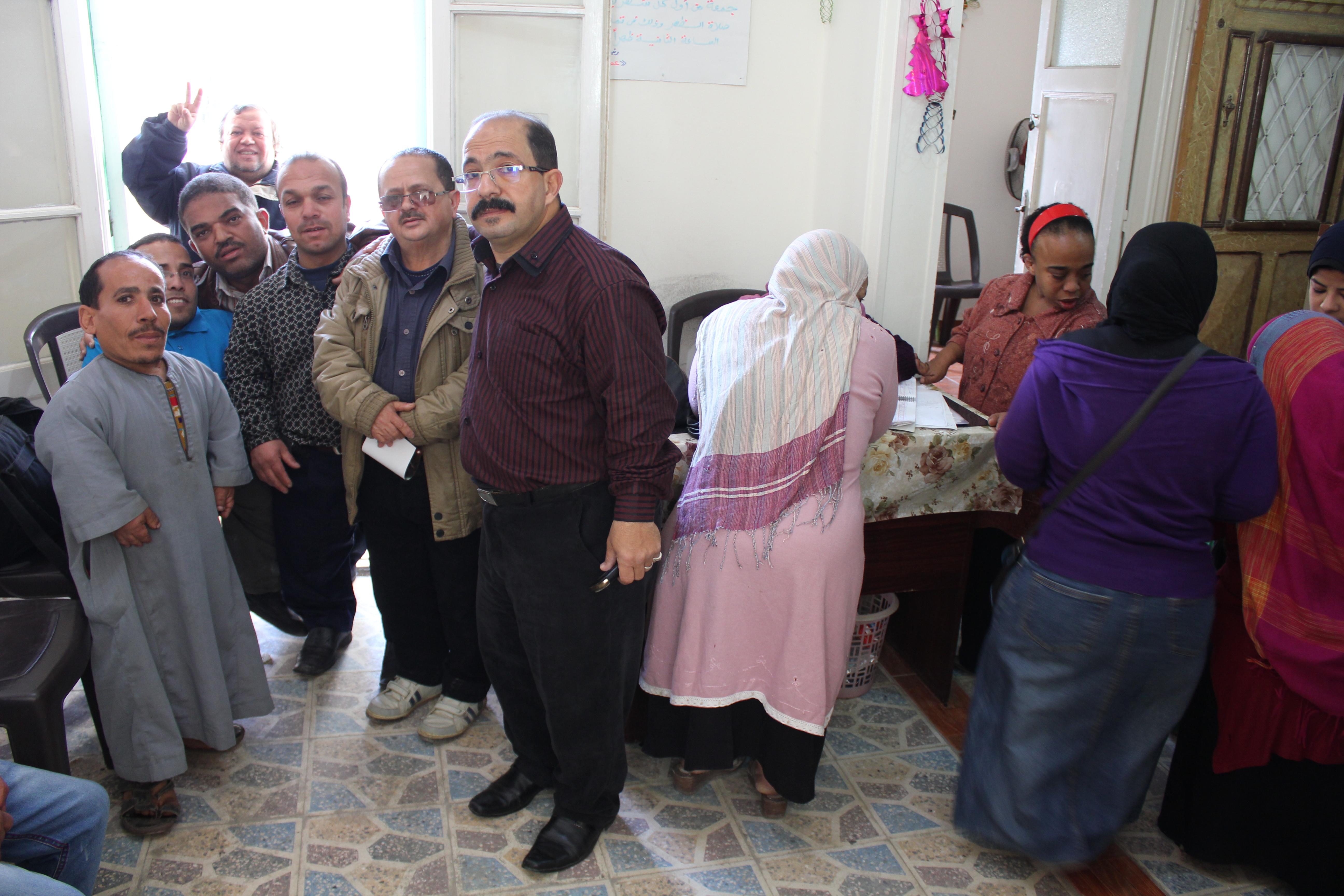 Association for the Welfare of Dwarfs in Alexandria