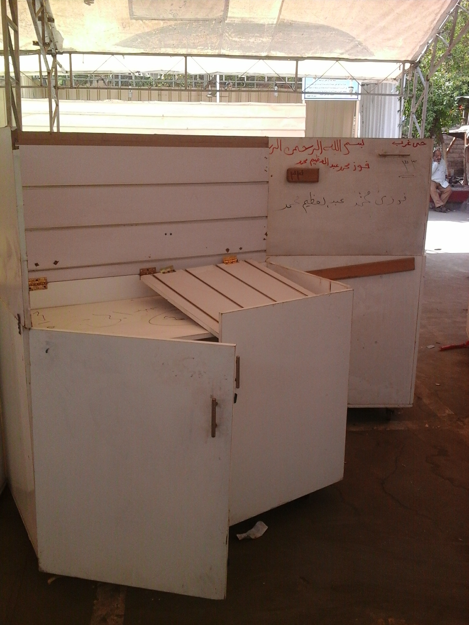من داخل السوق الجديد في أحمد حلمي