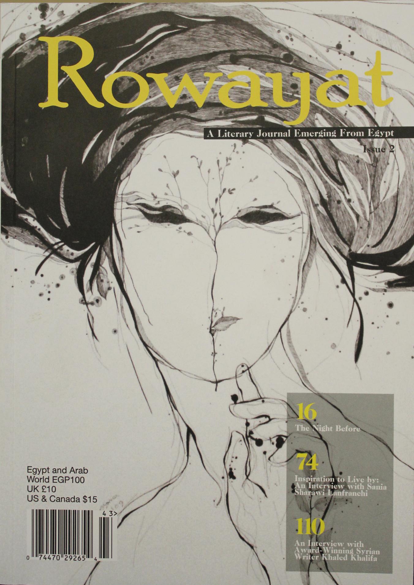 Rowayat Issue2.jpg