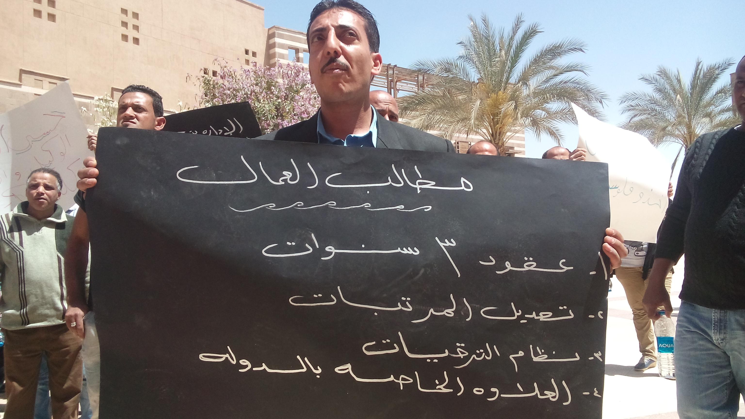 تظاهر عمال الجامعة الأمريكية