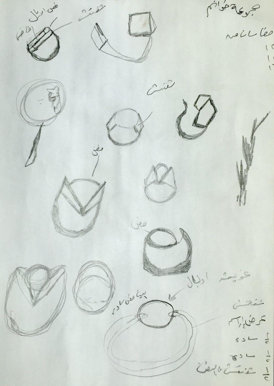 [رسوم لتصاميم الحلي لزينب خليفة (الصورة إهداء من زينب خليفة)