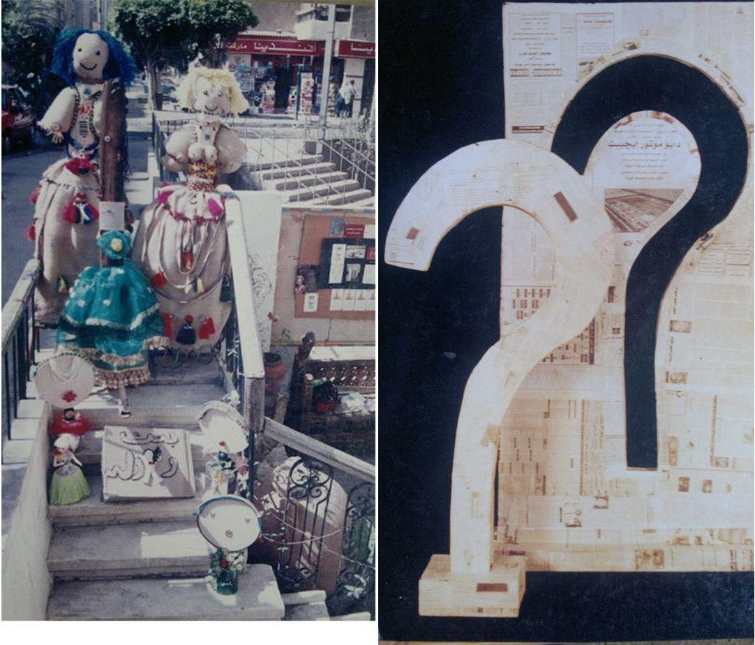 عملان من أعمال زينب خليفة الفنية