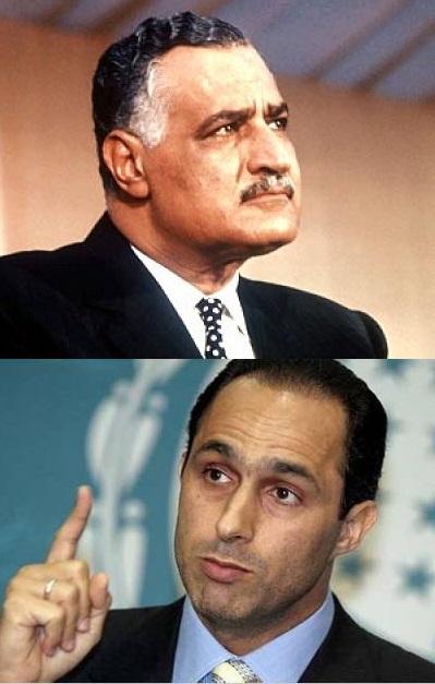 جمال عبد الناصر وجمال مبارك