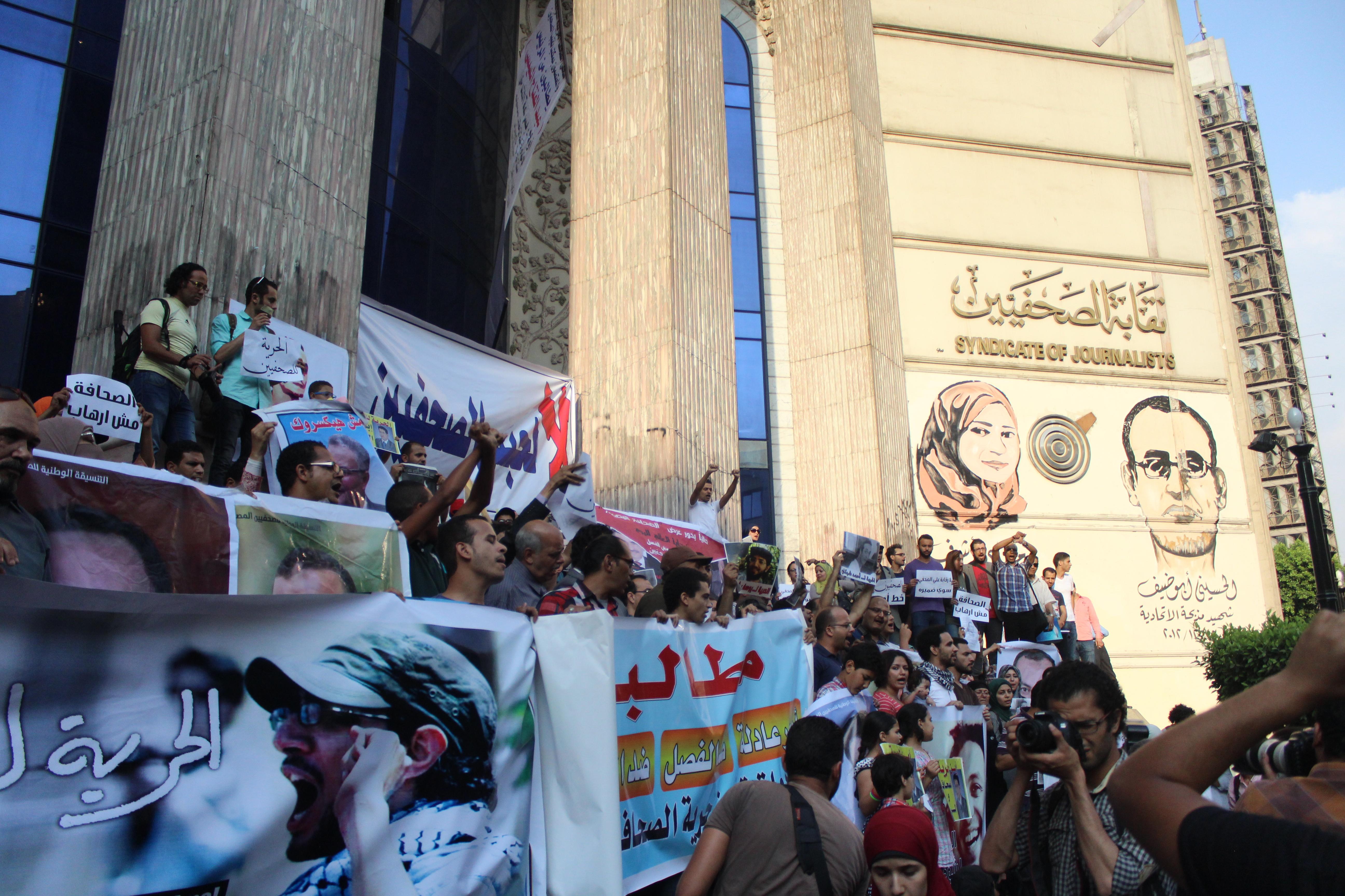 وقفة الصحفيين أمام النقابة