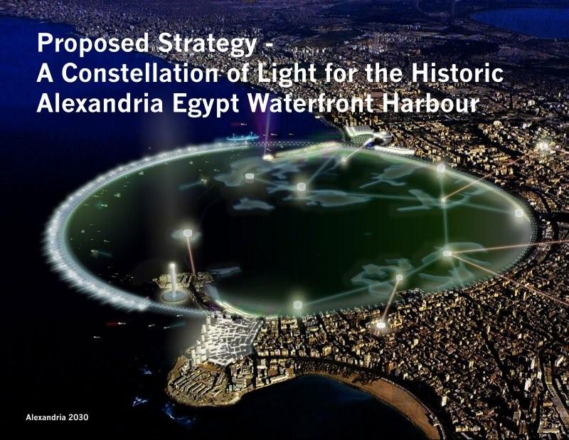 Alexandria 2030 rendering