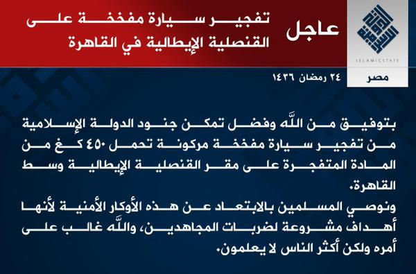 Islamic State statement claiming Italian Consulate bombing