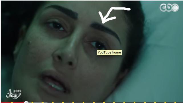 Ghada eyebrow
