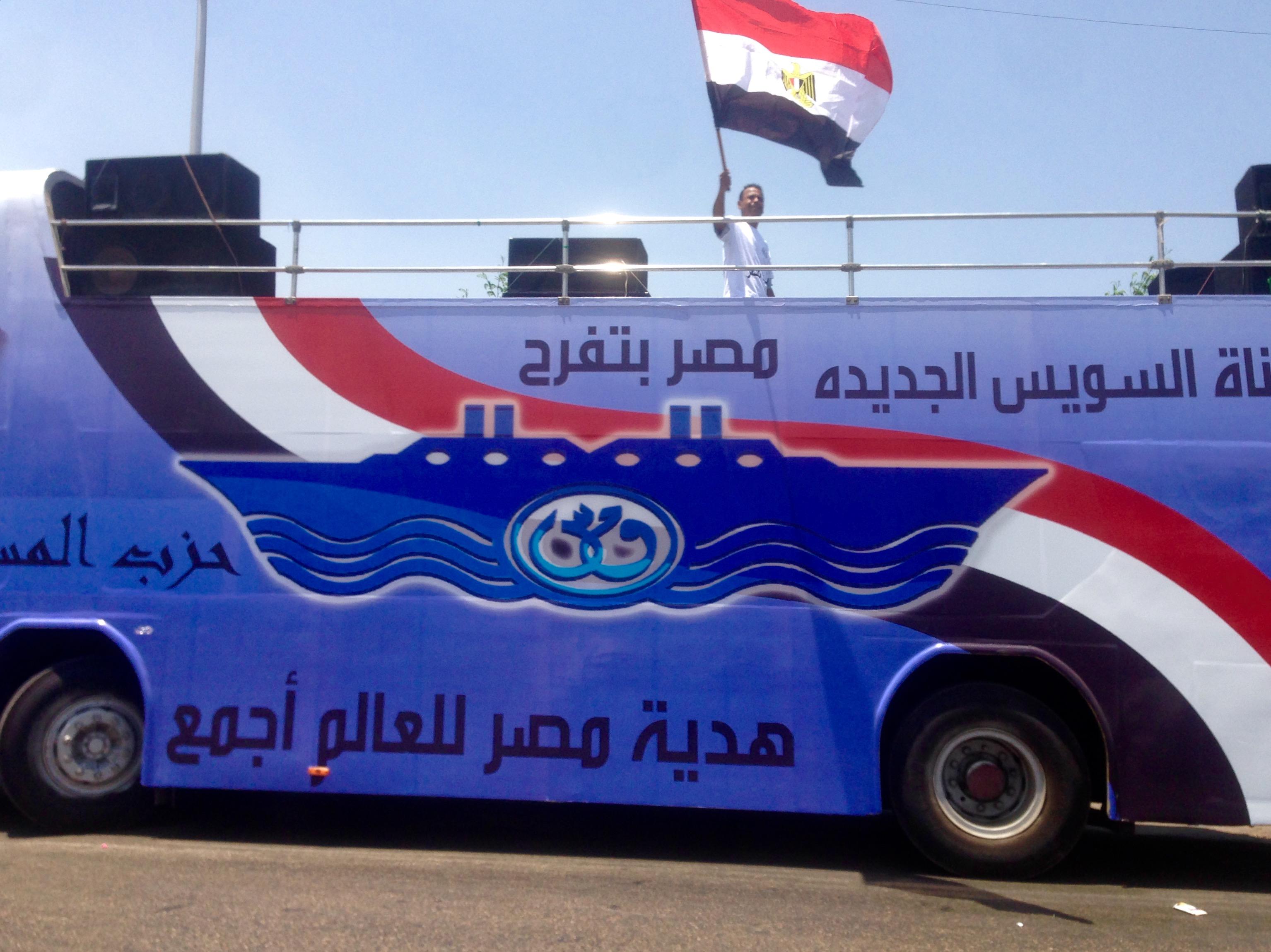 New Suez Canal bus.JPG