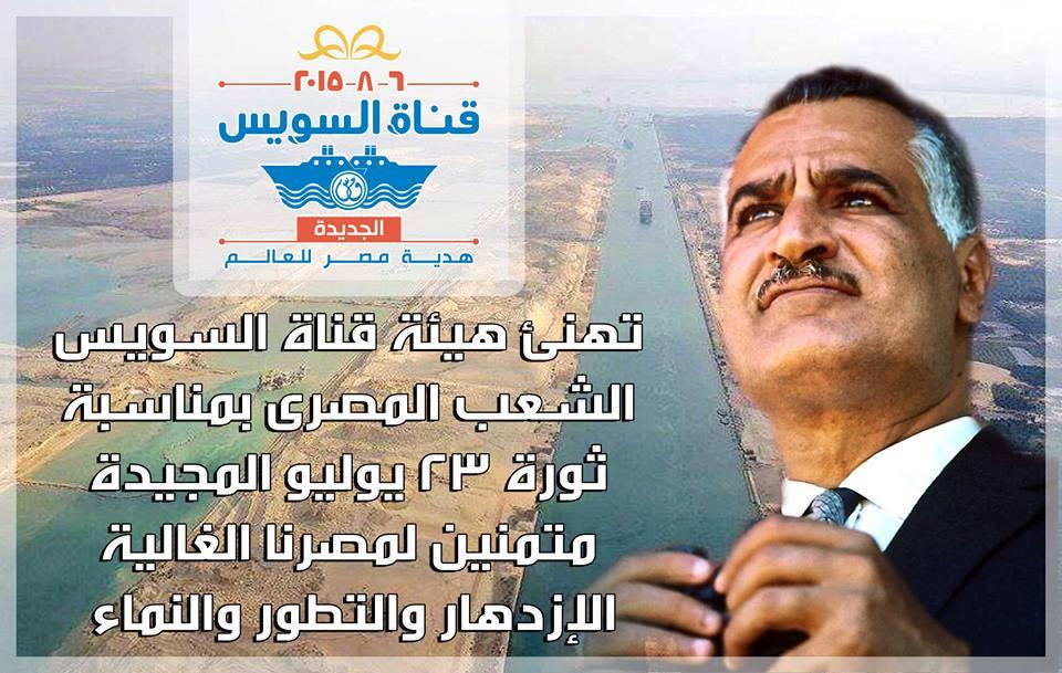 Invoking the memory of Nasser