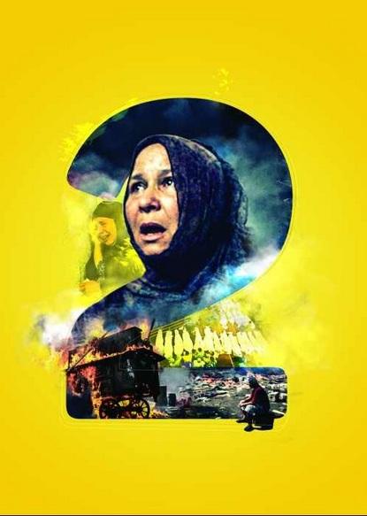 Rabaa Story logo