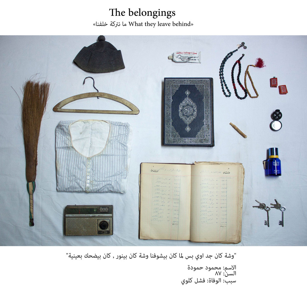 The-Belongings-1-1024x978.jpg
