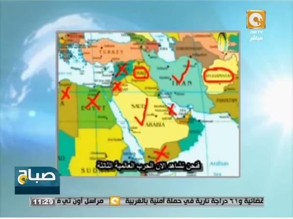 The map Ammar showed on OnTV
