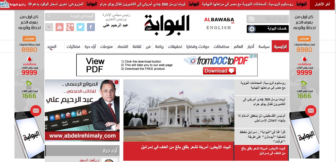 Al-Bawaba home page