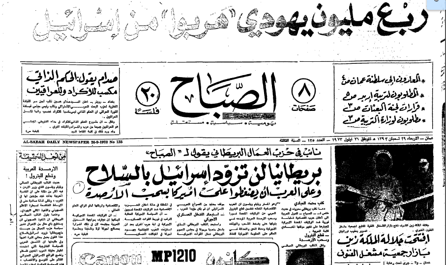Al-Sabah