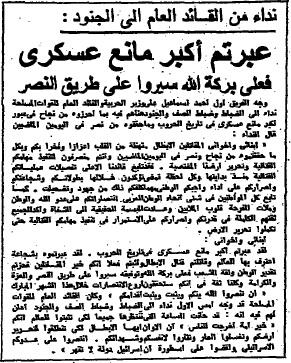 نداء أحمد إسماعيل