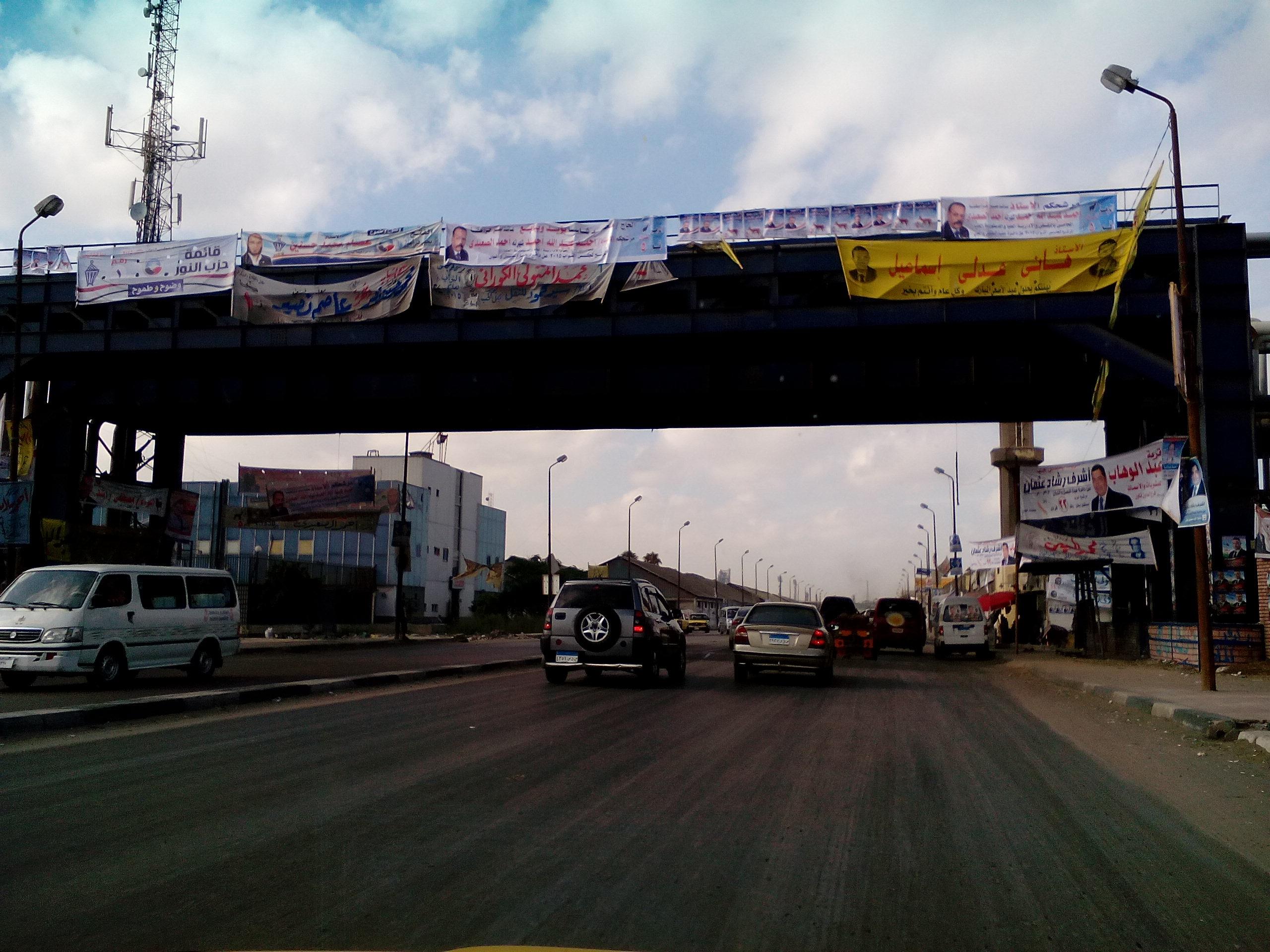 لافتات دعائية في الإسكندرية