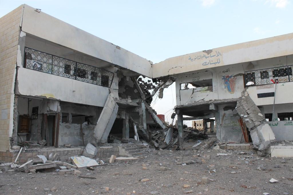 Bombarded school in Saada, Yemen