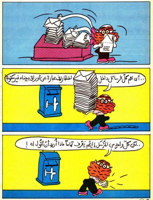 Mohieddin Ellabbad.jpg
