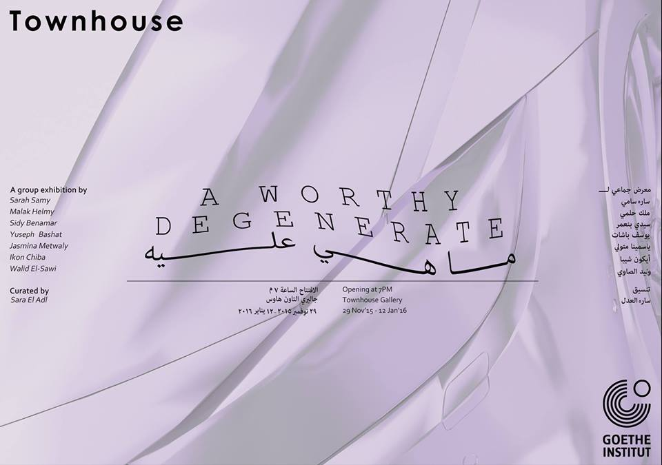 A Worthy Degenerate