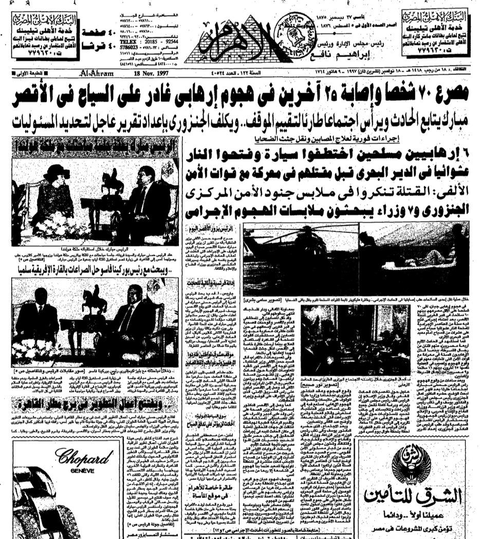 Al-Ahram, November 18, 1997