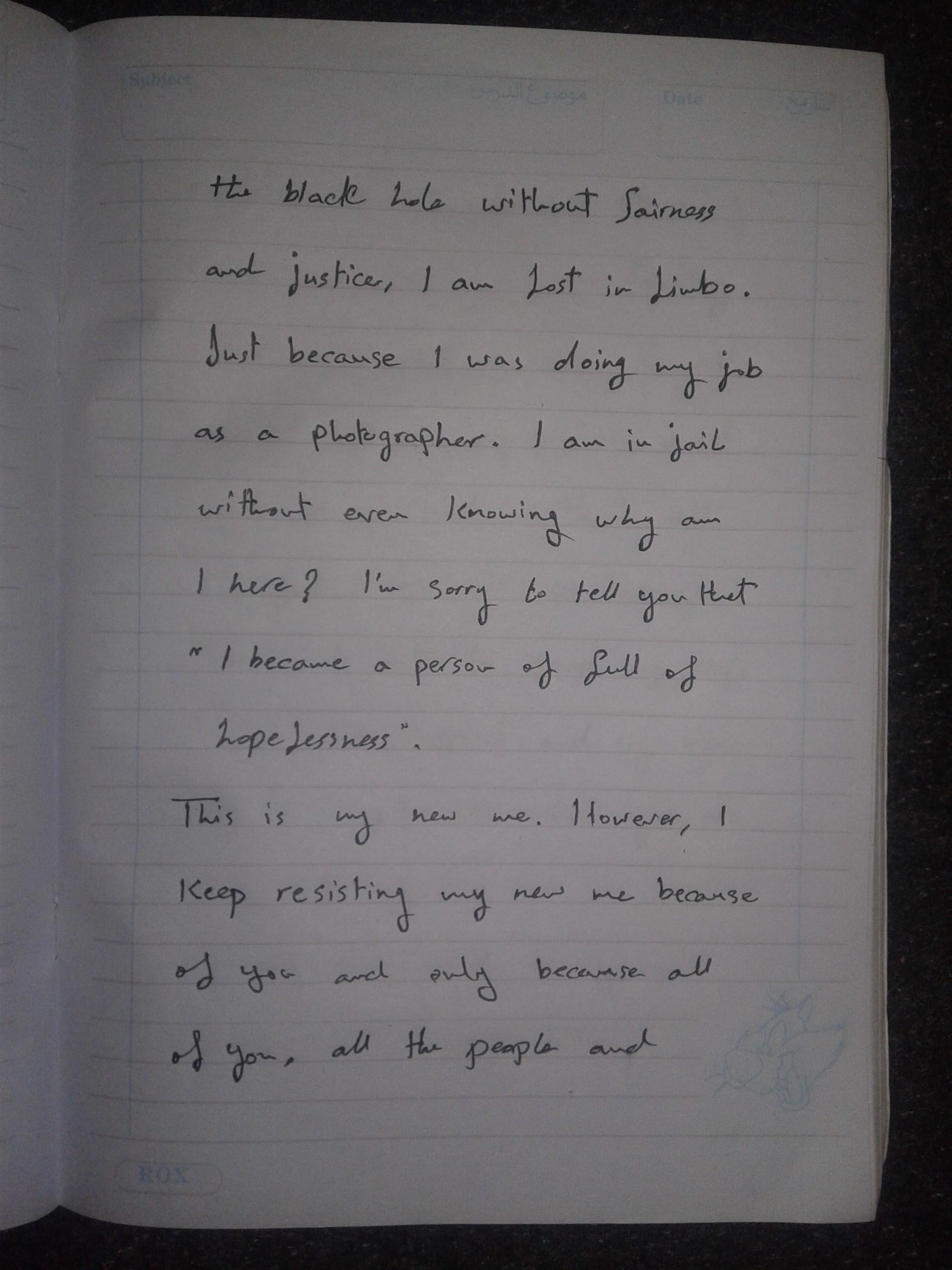 Shawkan letter 2