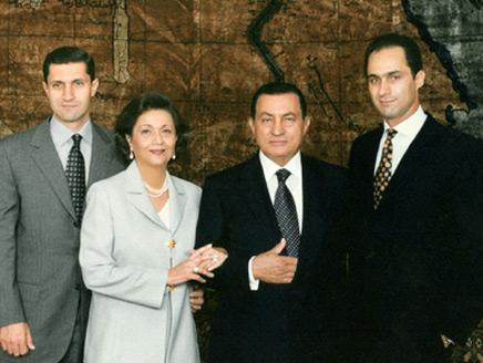 Mubaraks