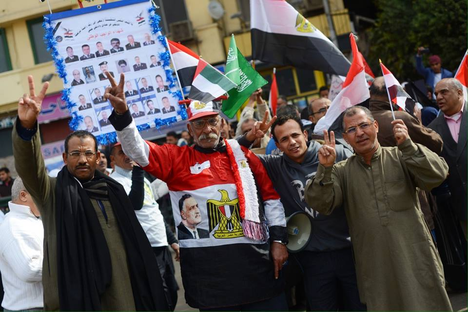 Sisi supporters in Tahrir Square, January 25, 2016