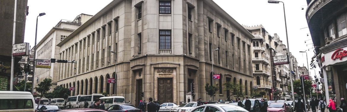 the ups and downs of egypts interest rates what does the central bank want madamasr
