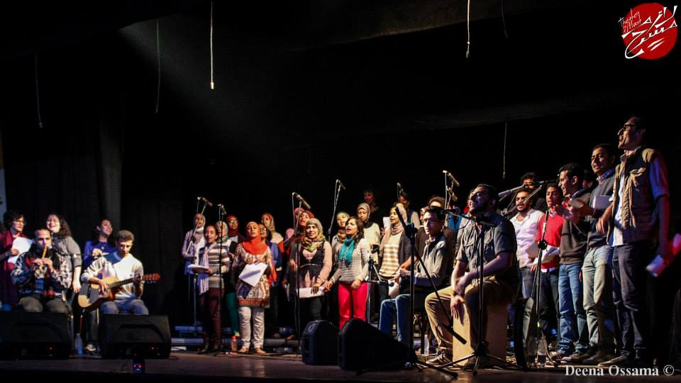 The Choir Project at the 2014 edition at Lycee La Liberte. Photo by Deena Osama courtesy of Lazem Masrah.jpg