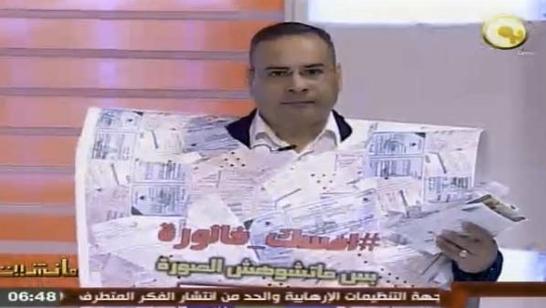 Gaber al-Karmouty