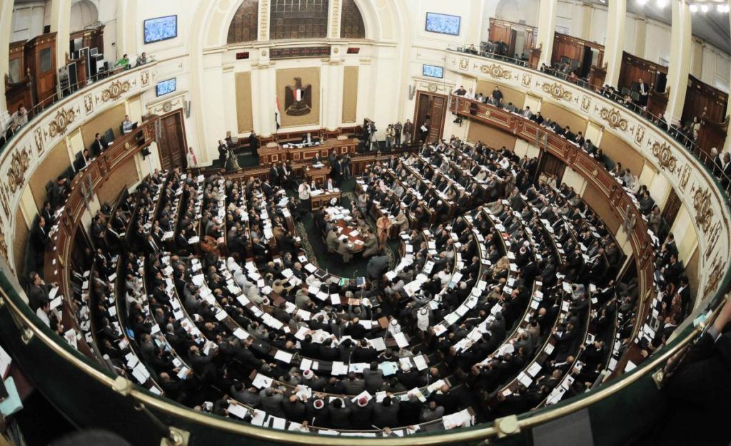 Parliament Sessions To Resume Live Broadcasting Madamasr