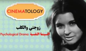 Cinematology 7