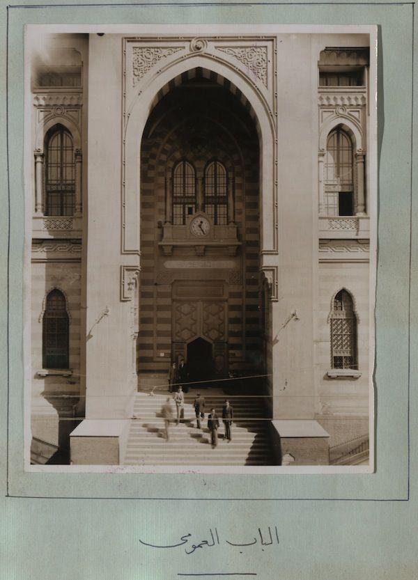 Main entrance, The National Library of Egypt, Bab al Khalq, 1939
