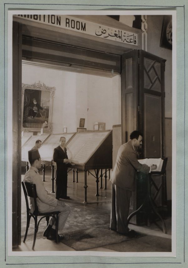 Entrance to the Exhibition room, The National Library of Egypt, Bab al Khalq, 1939