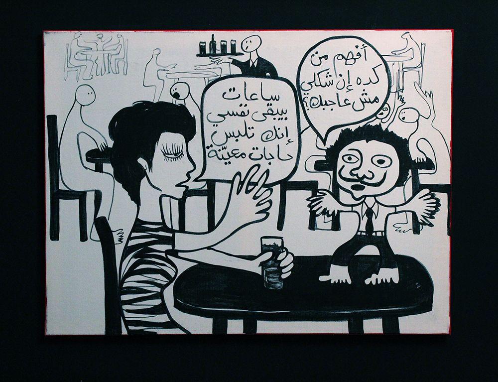 Bassem Yousri