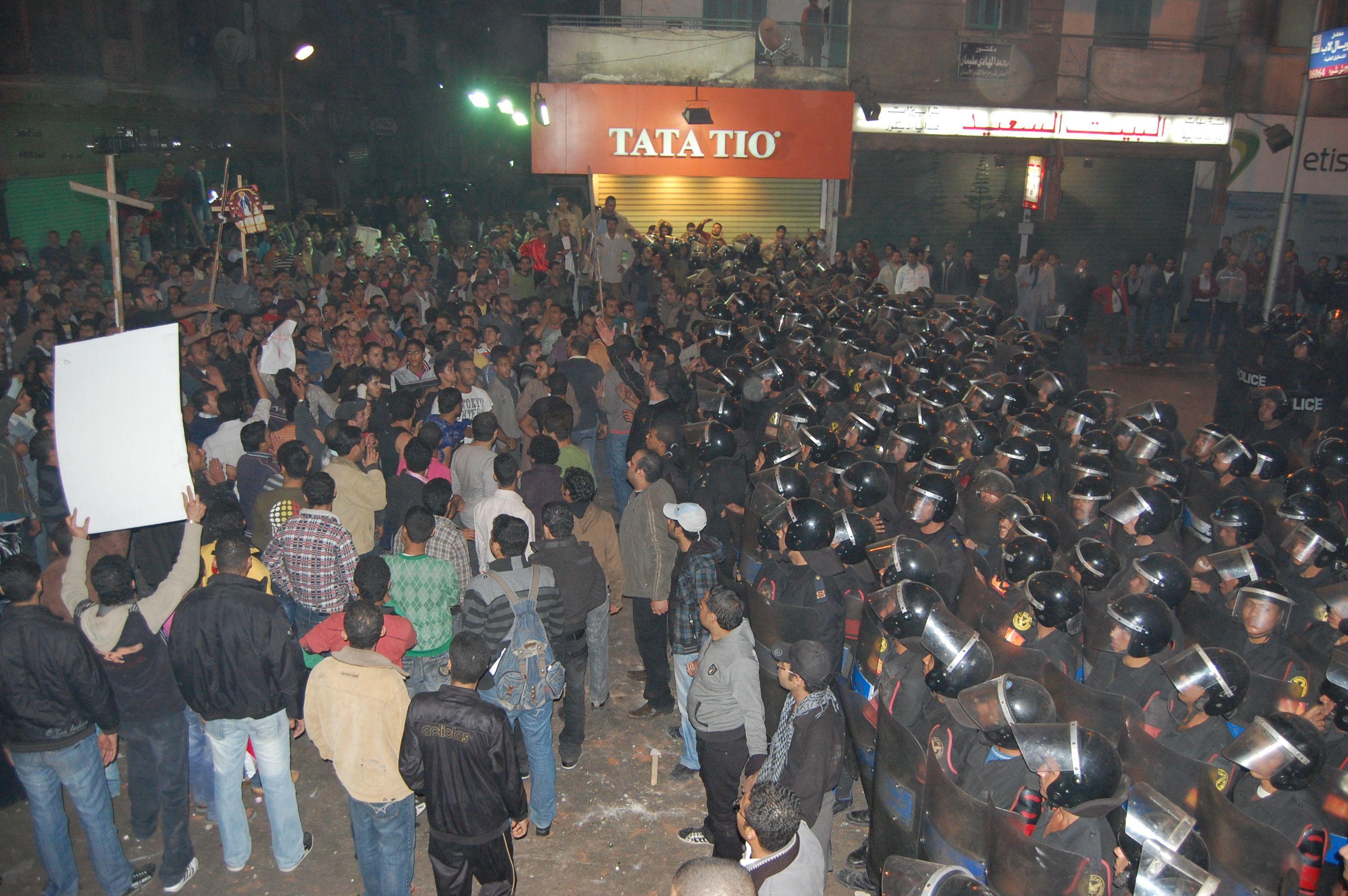 من تظاهرة 3 يناير 2011