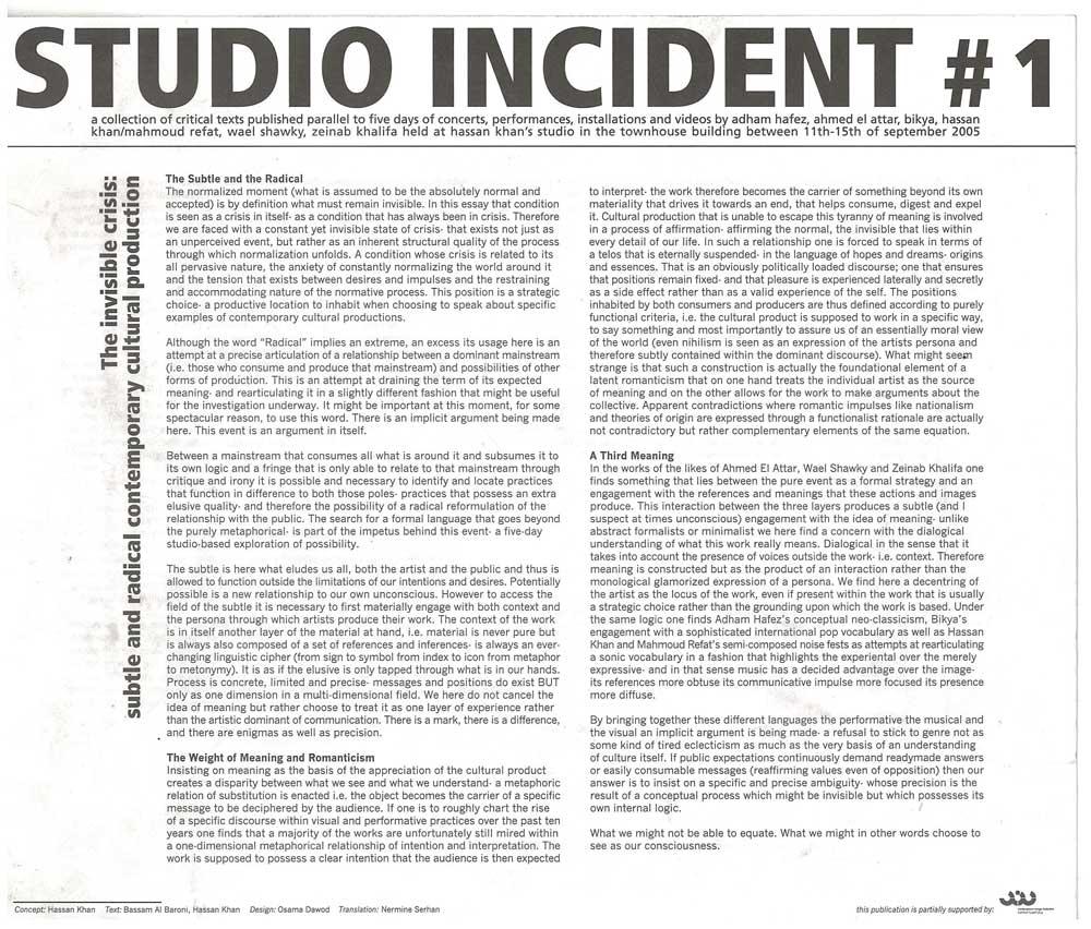 Studio Incident #1