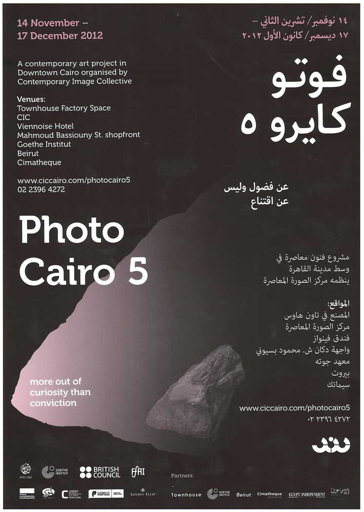 PhotoCairo5