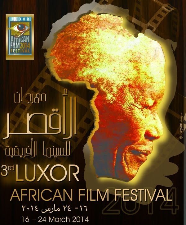 Luxor African Film Festival 2014