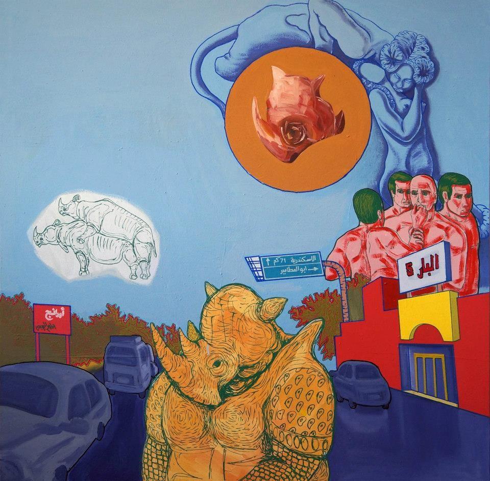 Rhino Story