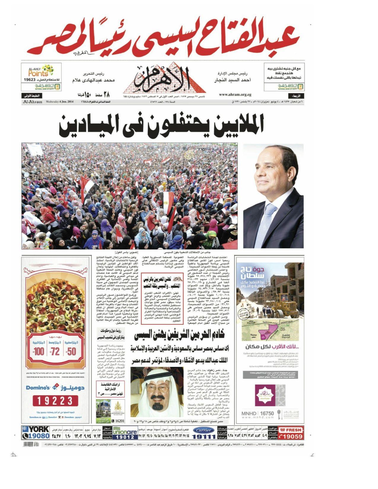 Abdel Fattah al-Sisi is President of Egypt