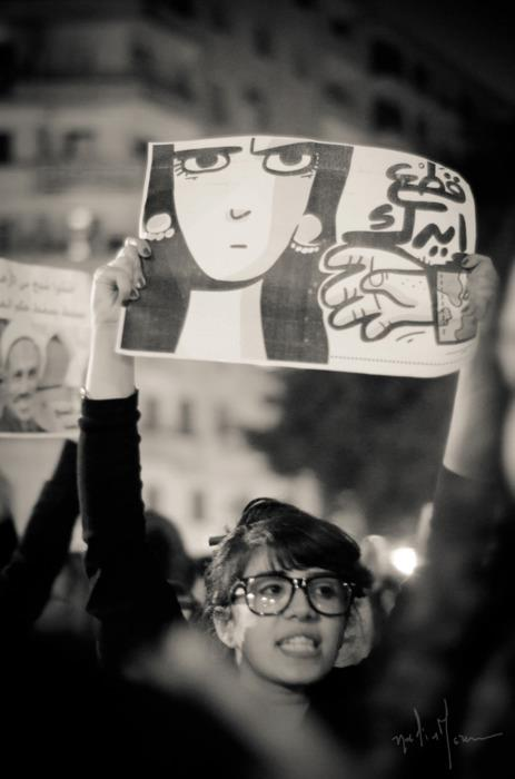 Andeel's feminist poster at march