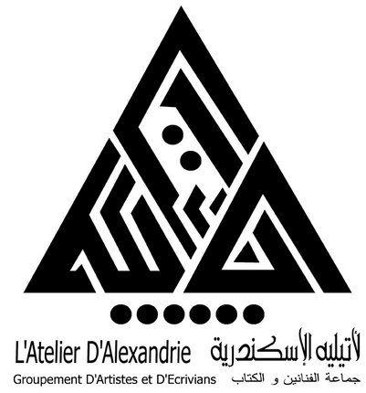 Atelier Alexandria
